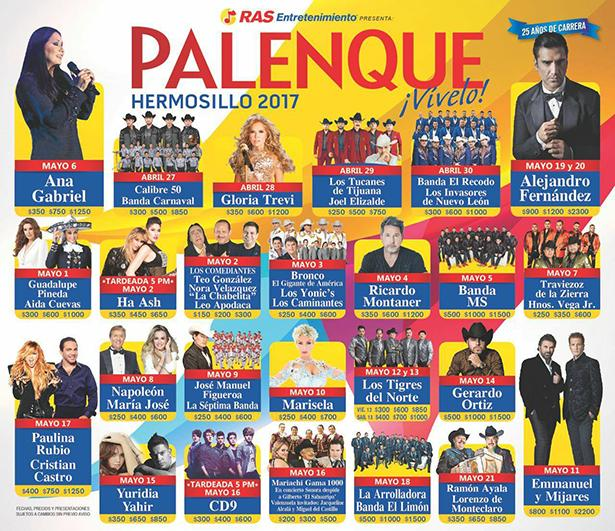 Palenque Expogan 2017