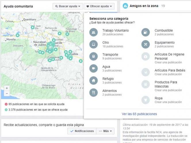Vuelve a temblar en México, dos sismos con segundos de diferencia